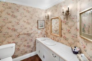 Photo 13: 986 Perez Dr in VICTORIA: SE Broadmead House for sale (Saanich East)  : MLS®# 791148