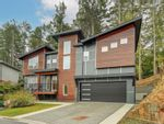 Main Photo: 1153 Nature Park Pl in : Hi Bear Mountain House for sale (Highlands)  : MLS®# 888121