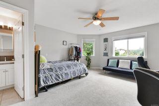 Photo 37: 1665 Ash Rd in Saanich: SE Gordon Head House for sale (Saanich East)  : MLS®# 887052