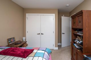Photo 22: 4 2311 Watkiss Way in : VR Hospital Row/Townhouse for sale (View Royal)  : MLS®# 878029