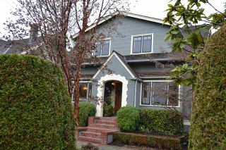 Photo 1: 2019 W 36TH Avenue in Vancouver: Quilchena House for sale (Vancouver West)  : MLS®# R2335809