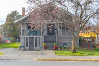 Photo 2: 486 Fraser St in : Es Saxe Point House for sale (Esquimalt)  : MLS®# 870128