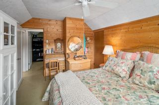 Photo 28: 2038 Butler Ave in : ML Shawnigan House for sale (Malahat & Area)  : MLS®# 878099