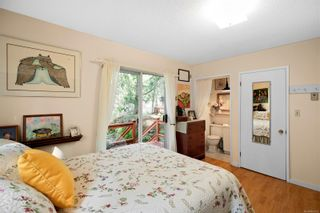 Photo 10: 1340 laurel Rd in : NS Deep Cove House for sale (North Saanich)  : MLS®# 867432