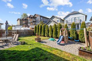 Photo 26: 2074 N Kennedy St in Sooke: Sk Sooke Vill Core House for sale : MLS®# 873679