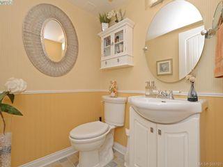 Photo 12: 29 1480 Garnet Rd in VICTORIA: SE Cedar Hill Row/Townhouse for sale (Saanich East)  : MLS®# 781357