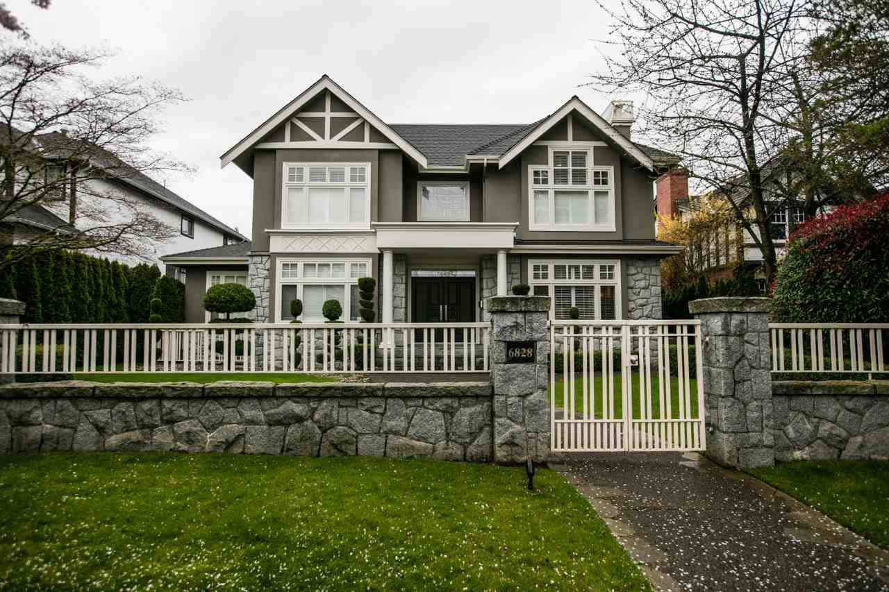 Main Photo: 6828 BEECHWOOD STREET in Vancouver: S.W. Marine House for sale (Vancouver West)  : MLS®# R2049043