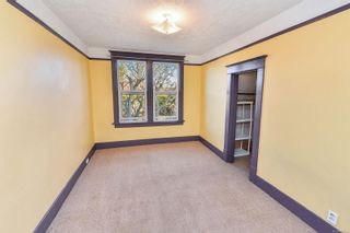 Photo 19: 1025 Bay St in : Vi Central Park House for sale (Victoria)  : MLS®# 869104