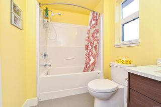 Photo 14: 207 935 Cloverdale Ave in Saanich: SE Quadra Condo for sale (Saanich East)  : MLS®# 886527