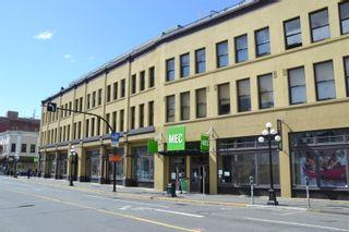 Photo 1: 319 599 Pandora Ave in : Vi Downtown Condo for sale (Victoria)  : MLS®# 871729