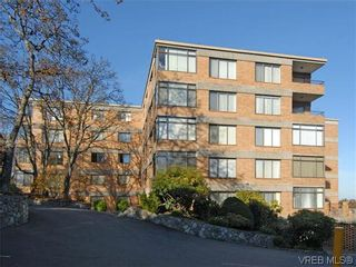 Photo 2: 202 2920 Cook St in VICTORIA: Vi Mayfair Condo for sale (Victoria)  : MLS®# 599662