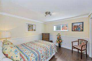 Photo 24: A 2042 Melville Dr in : Si Sidney North-East Half Duplex for sale (Sidney)  : MLS®# 872245