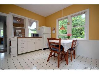 Photo 6: 1679 Knight Ave in VICTORIA: SE Mt Tolmie House for sale (Saanich East)  : MLS®# 677181