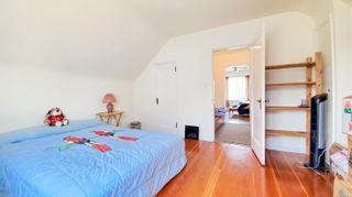 Photo 21: 4861 Athol St in : PA Port Alberni House for sale (Port Alberni)  : MLS®# 855317