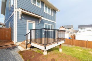 Photo 37: 363 Kestrel St in : Co Royal Bay House for sale (Colwood)  : MLS®# 839004