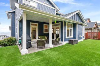 Photo 34: 5285 Dewar Rd in : Na North Nanaimo House for sale (Nanaimo)  : MLS®# 865816