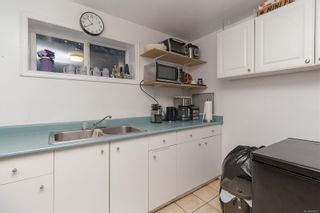 Photo 9: 1035 Russell St in : VW Victoria West House for sale (Victoria West)  : MLS®# 887083
