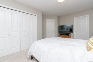 Photo 20: 14 Cahilty Lane in : VR Six Mile House for sale (View Royal)  : MLS®# 876845