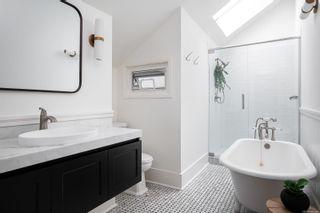 Photo 18: 2861 Cadboro Bay Rd in : OB Estevan House for sale (Oak Bay)  : MLS®# 885464