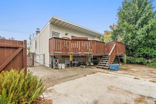 Photo 24: 3162 Alder St in : Vi Mayfair House for sale (Victoria)  : MLS®# 856060