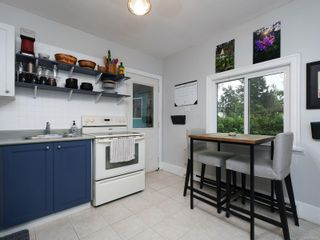 Photo 6: 3661 Savannah Ave in : SE Swan Lake House for sale (Saanich East)  : MLS®# 856260