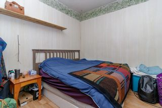 Photo 9: 312 White St in : Du Ladysmith House for sale (Duncan)  : MLS®# 885721