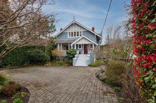 Photo 34: 912 Newport Ave in : OB South Oak Bay House for sale (Oak Bay)  : MLS®# 870554