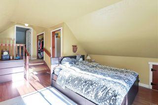 Photo 29: 659 Heriot Bay Rd in : Isl Quadra Island House for sale (Islands)  : MLS®# 862969