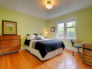 Photo 10: 1050 Tattersall Dr in VICTORIA: SE Quadra House for sale (Saanich East)  : MLS®# 785707
