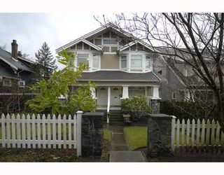 Photo 1: 1989 W 14TH Avenue in Vancouver: Kitsilano Townhouse for sale (Vancouver West)  : MLS®# V683045