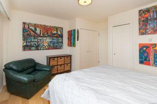 Photo 14: 101 1540 Dallas Rd in : Vi Fairfield West Condo for sale (Victoria)  : MLS®# 874059