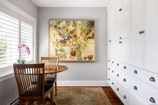 Photo 13: 2213 Windsor Rd in : OB South Oak Bay House for sale (Oak Bay)  : MLS®# 872421