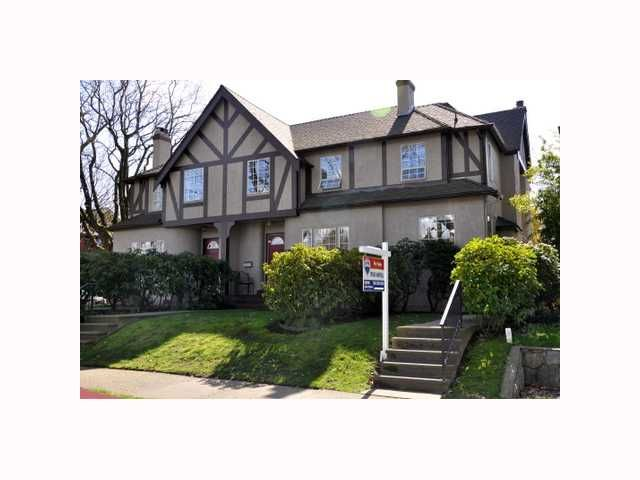 Main Photo: 314 W 15TH Avenue in Vancouver: Mount Pleasant VW Townhouse for sale (Vancouver West)  : MLS®# V811856