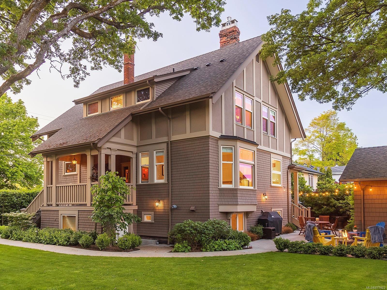 Main Photo: 2519 Currie Rd in Oak Bay: OB South Oak Bay House for sale : MLS®# 877423