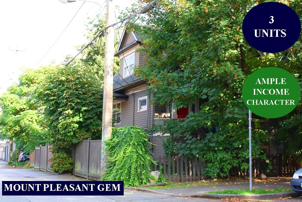 Main Photo: 2536 GUELPH Street in Vancouver: Mount Pleasant VE House for sale (Vancouver East)  : MLS®# R2493530