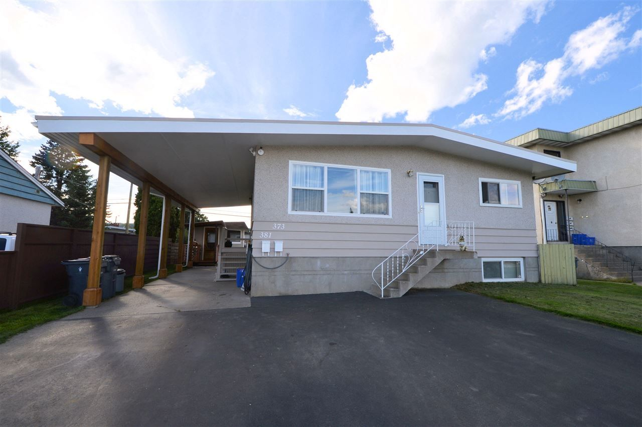 """Main Photo: 373 S NICHOLSON Street in Prince George: Quinson House for sale in """"Quinson"""" (PG City West (Zone 71))  : MLS®# R2492046"""