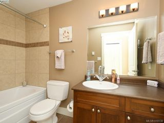Photo 19: 106 1825 Kings Rd in VICTORIA: SE Camosun Row/Townhouse for sale (Saanich East)  : MLS®# 829546