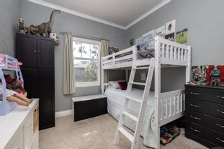 Photo 13: 3335 Maplewood Rd in Saanich: SE Maplewood House for sale (Saanich East)  : MLS®# 884335