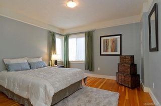 Photo 11: 1520 Clawthorpe Ave in : Vi Oaklands House for sale (Victoria)  : MLS®# 608399