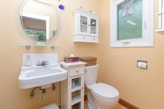Photo 18: 2717 Roseberry Ave in : Vi Oaklands House for sale (Victoria)  : MLS®# 875406