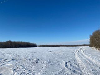 Photo 1: RR 2: Rural Wetaskiwin County Rural Land/Vacant Lot for sale : MLS®# E4228849