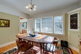 Photo 6: 707 Moss St in : Vi Rockland House for sale (Victoria)  : MLS®# 856780