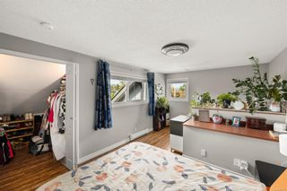 Photo 14: 1 738 Wilson St in : VW Victoria West Row/Townhouse for sale (Victoria West)  : MLS®# 876769