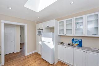 Photo 20: 240 Day Rd in : Du East Duncan Full Duplex for sale (Duncan)  : MLS®# 878341