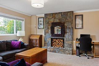 Photo 17: 1635 Kenmore Rd in : SE Gordon Head House for sale (Saanich East)  : MLS®# 872901
