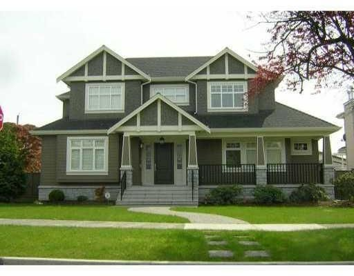 FEATURED LISTING: 2608 19th Avenue West Vancouver