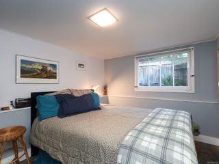 Photo 14: 544 Cornwall St in : Vi Fairfield West House for sale (Victoria)  : MLS®# 852280