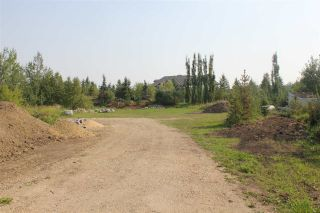 Photo 1: 21 Barry Hill Estates: Rural Strathcona County Rural Land/Vacant Lot for sale : MLS®# E4216360
