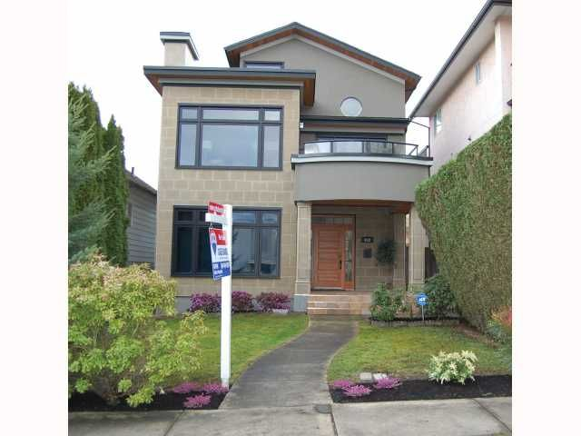 """Main Photo: 932 W 19TH Avenue in Vancouver: Cambie House for sale in """"DOUGLAS PARK"""" (Vancouver West)  : MLS®# V815028"""