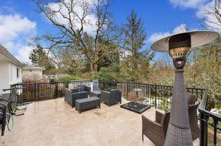 Photo 27: 1717 Jefferson Ave in : SE Mt Doug House for sale (Saanich East)  : MLS®# 866689